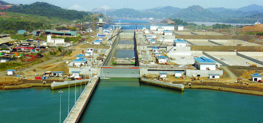 El proyecto de expansión del Canal de Panamá